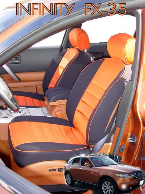 Infiniti Seat Cover Gallery Wet Okole Hawaii