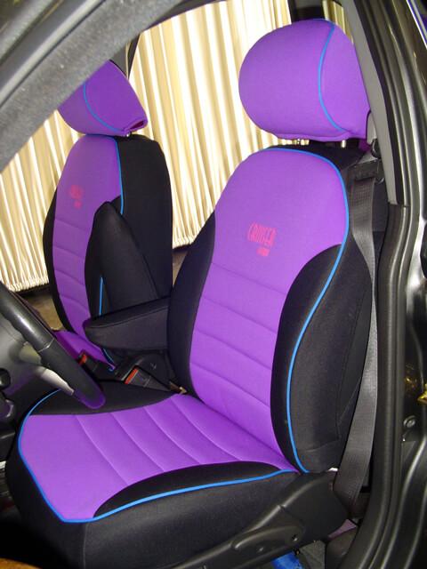 Chrysler Seat Cover Gallery Wet Okole Hawaii