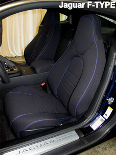 Jaguar Seat Cover Gallery Wet Okole Hawaii